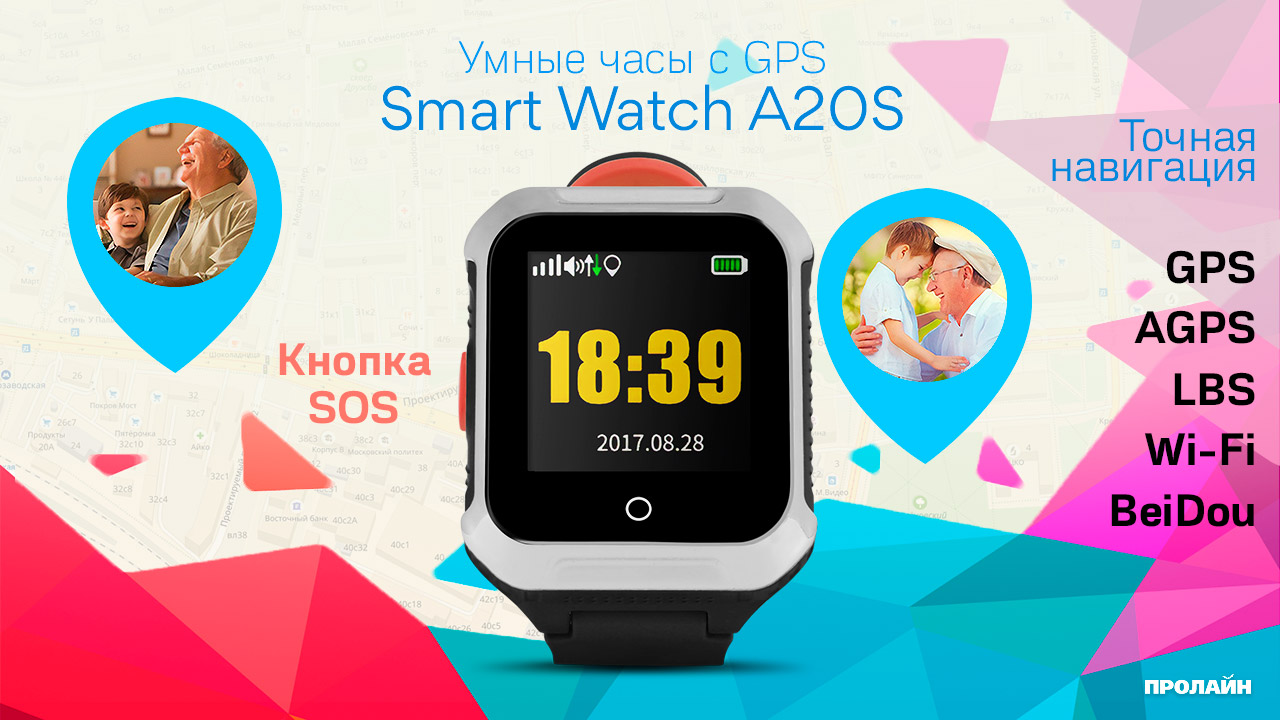 Умные часы с GPS Smart Watch A20S Black