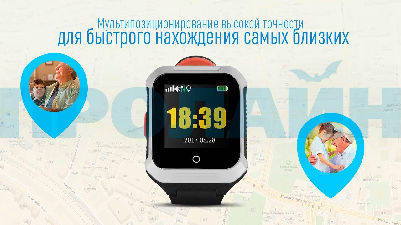 Умные часы с GPS Smart Watch A20S Black