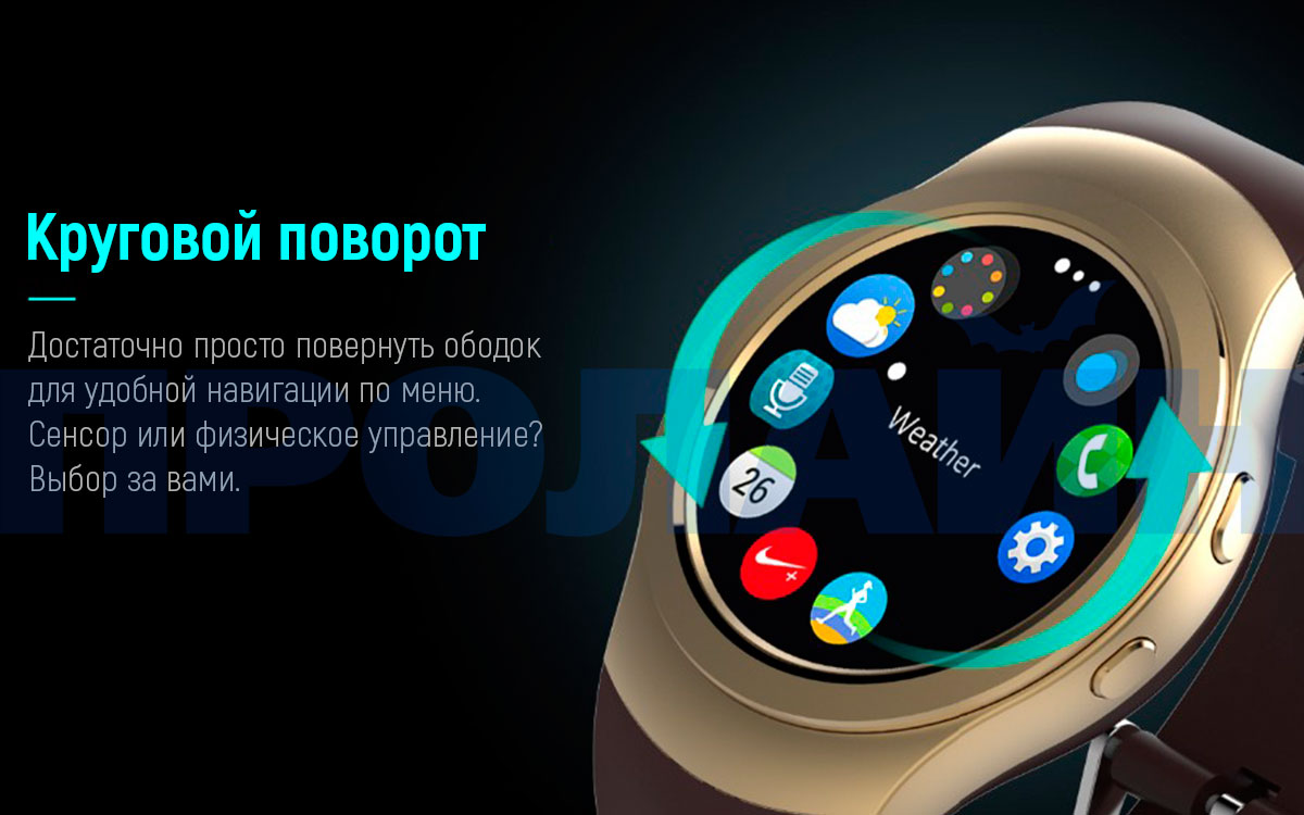 Умные часы Smart Watch AS2 Black