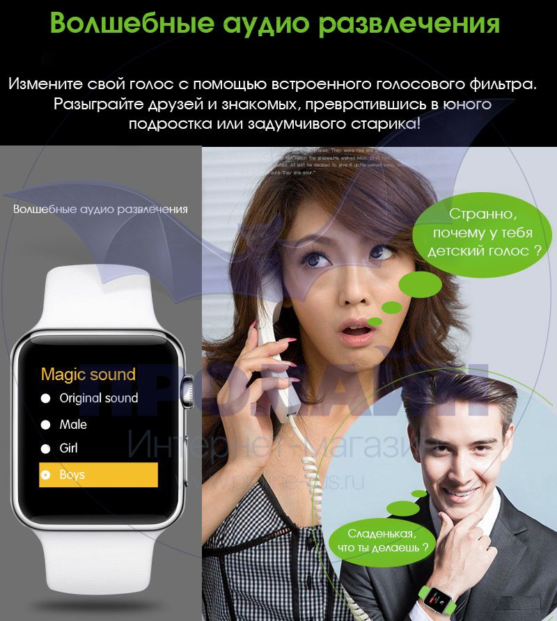 Умные часы Smart Watch DM09 Green