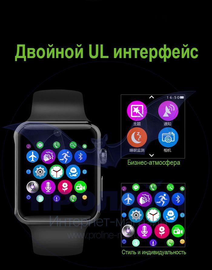 Smart Watch DM09