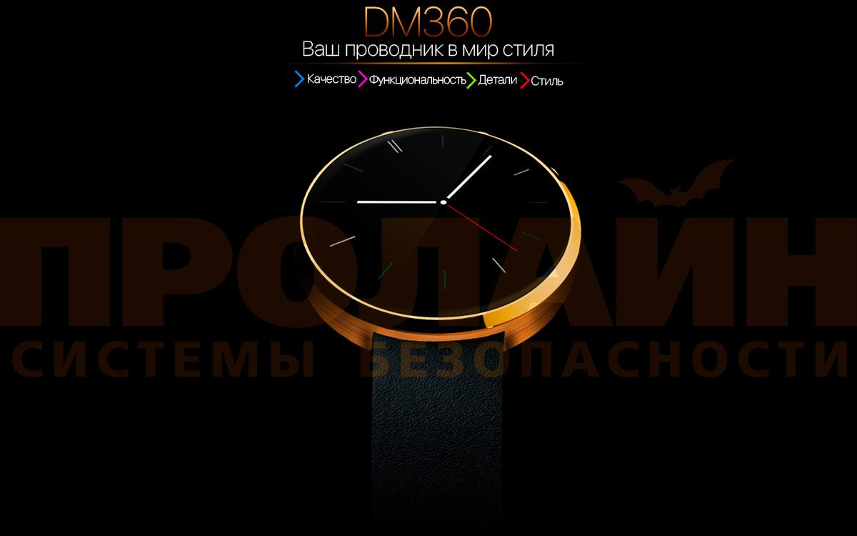 Smart Watch DM360
