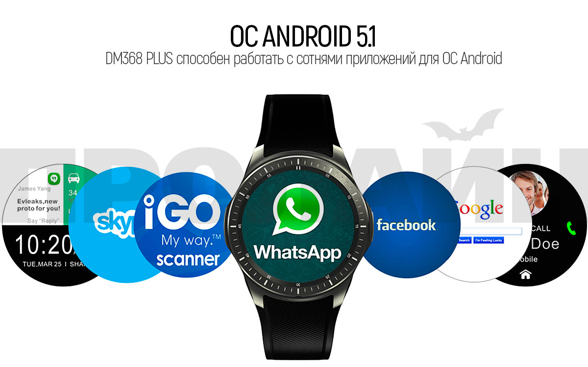 Smart Watch DM368 Plus Black