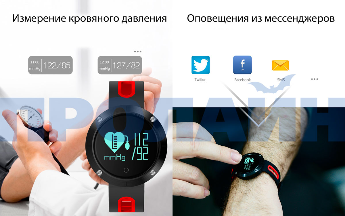 Умные часы Smart Watch DM58 Black + Red