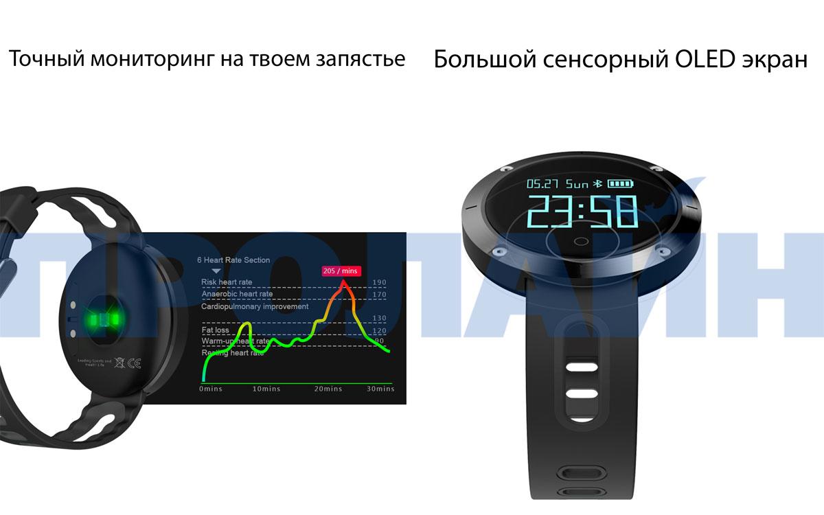 Умные часы Smart Watch DM58 Black+Red