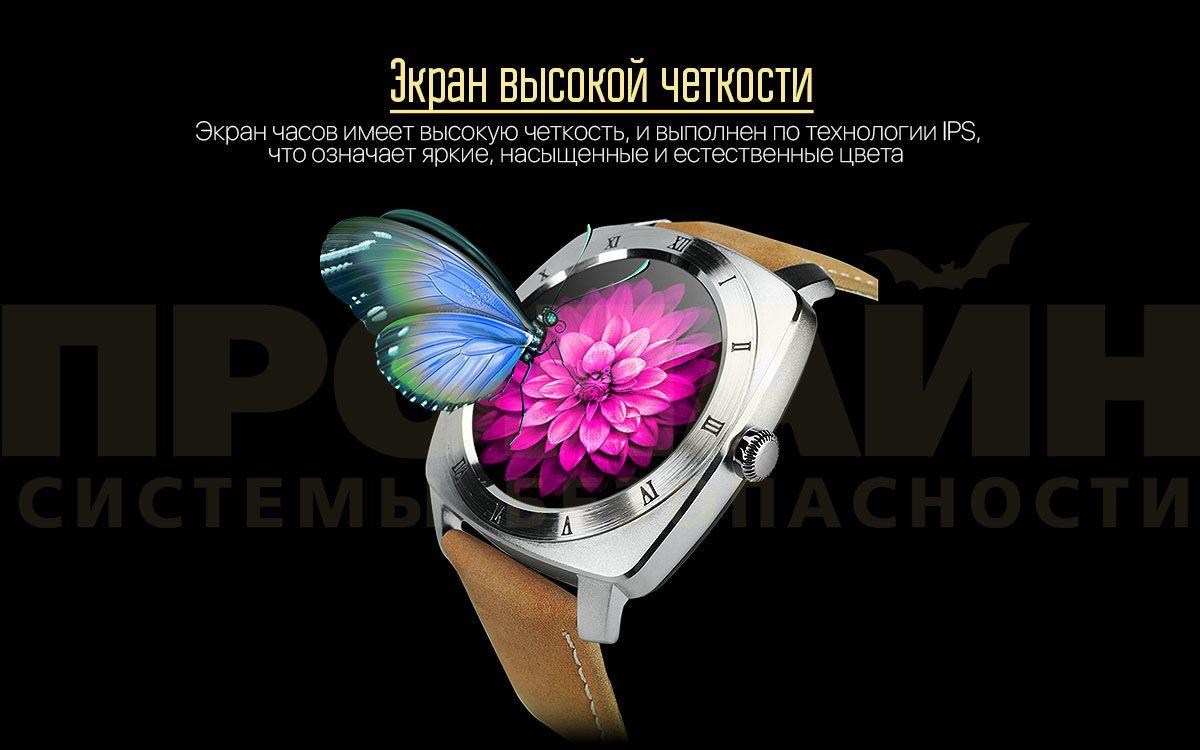 Smart Watch DM88