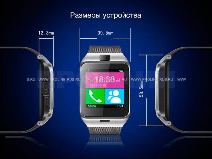 размеры устройства Smart Watch GV18 Gold