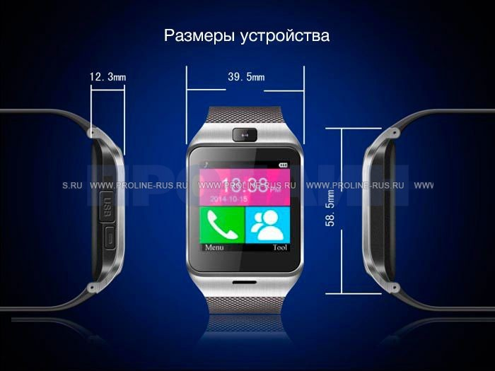 Размеры Smart Watch GV18 White