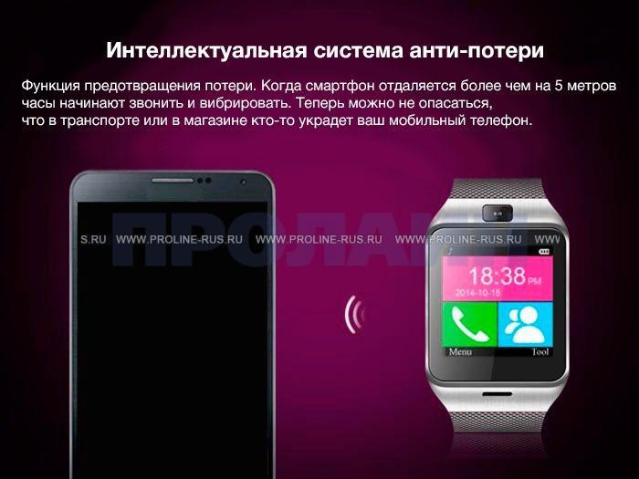 Легко потерять, легко найти Smart Watch GV18 White