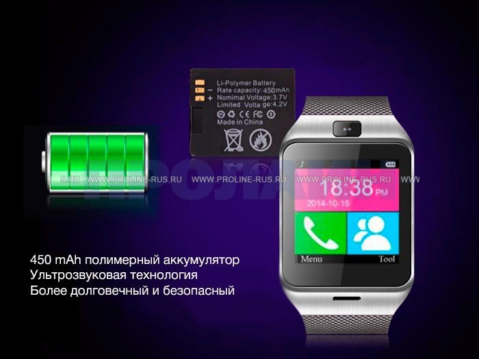 Емкий аккумулятор Smart Watch GV18 White