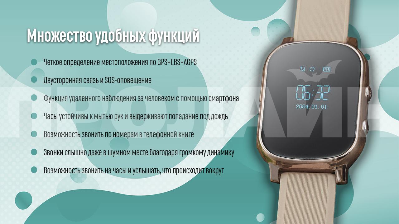 Умные часы с GPS Smart Watch GW700 (T58) Silver - часы со множеством полезных функций