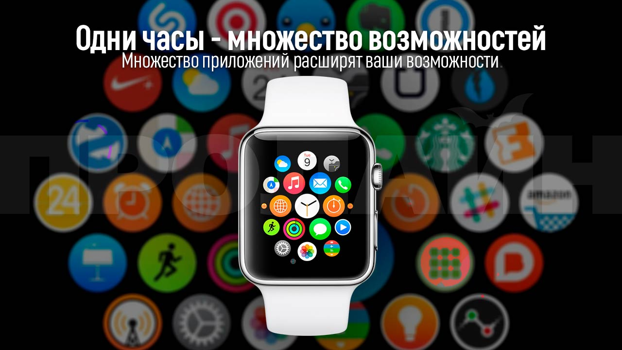 Умные часы Smart Watch IWO 5 Silver