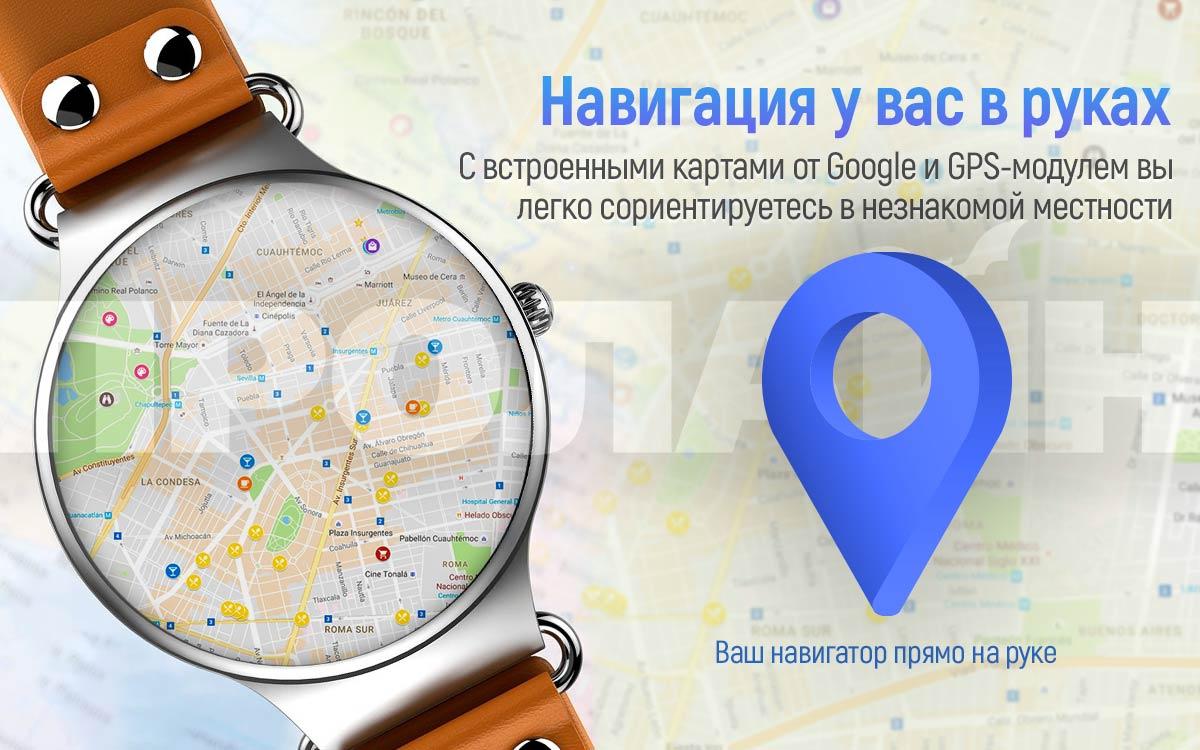 Умные часы с GPS Smart Watch KW98 с GPS