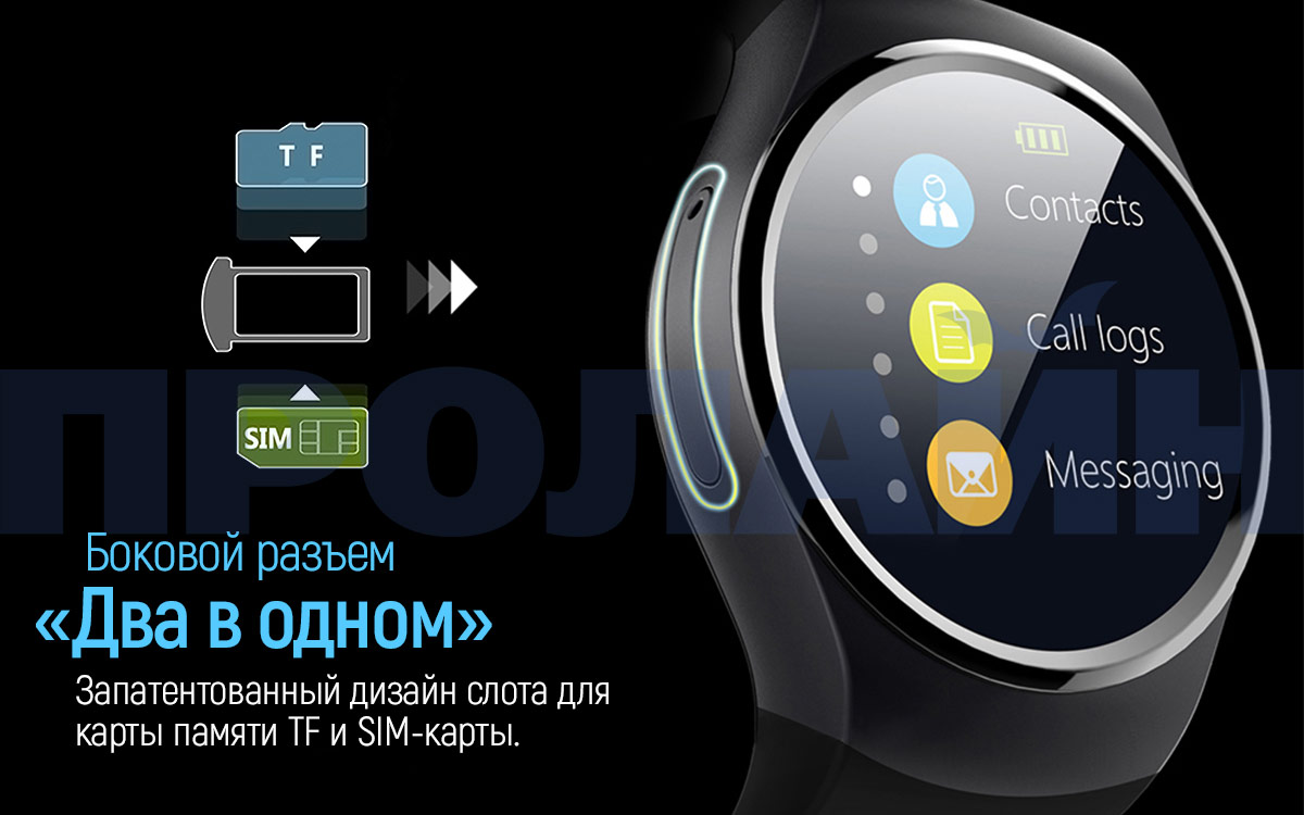 Умные часы Smart Watch KW18 Black