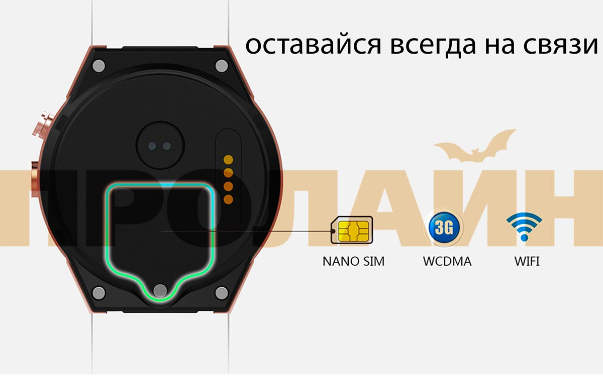 Умные часы Smart Watch KW88 Black
