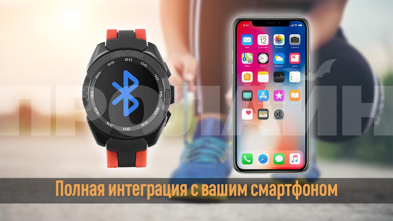 Умные часы Smart Watch L3 Blue - полная интеграция с вашим смартфоном