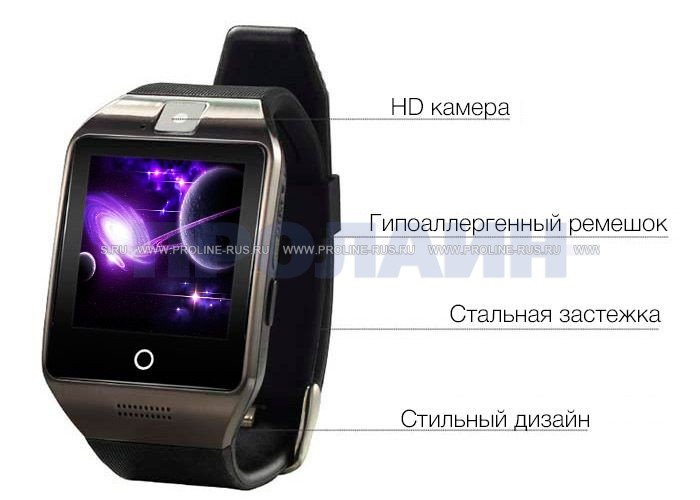 Умные часы с GPS Smart Watch Q18 Silver