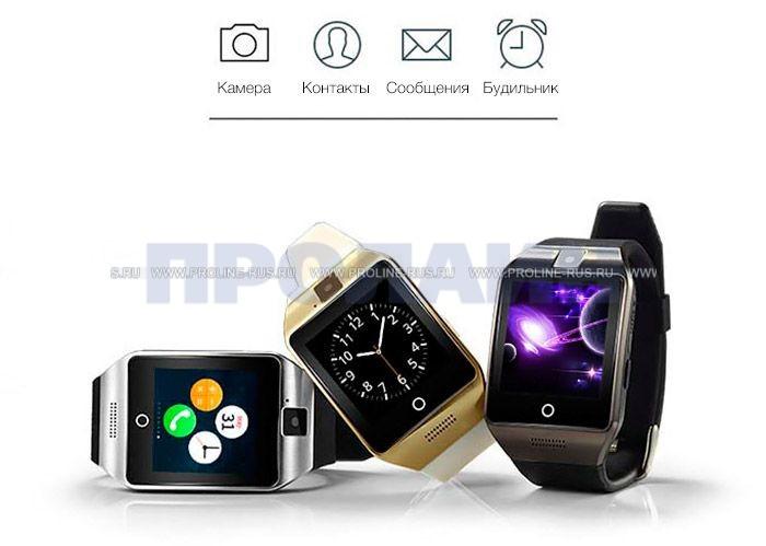 Стильная модель умных часов телефона Smart Watch Q18 Silver