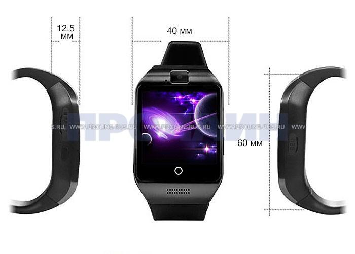 Размеры Smart Watch Q18