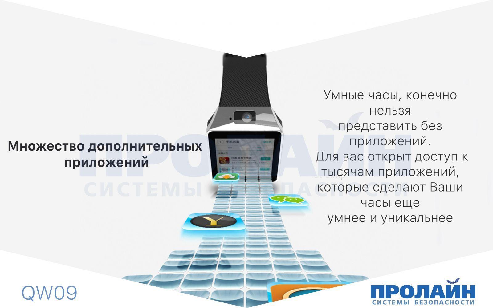 Умные часы Smart Watch QW09 Black