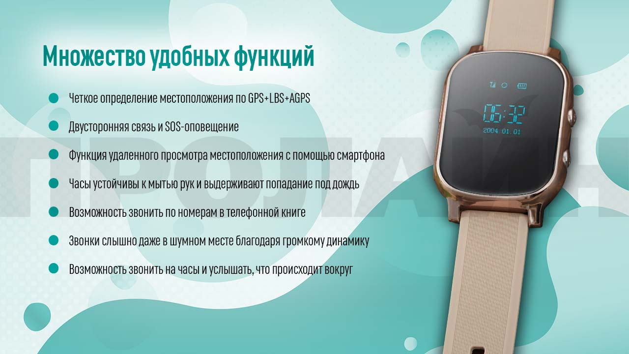 Умные часы с GPS Smart Watch T58 Gold - часы со множеством полезных функций