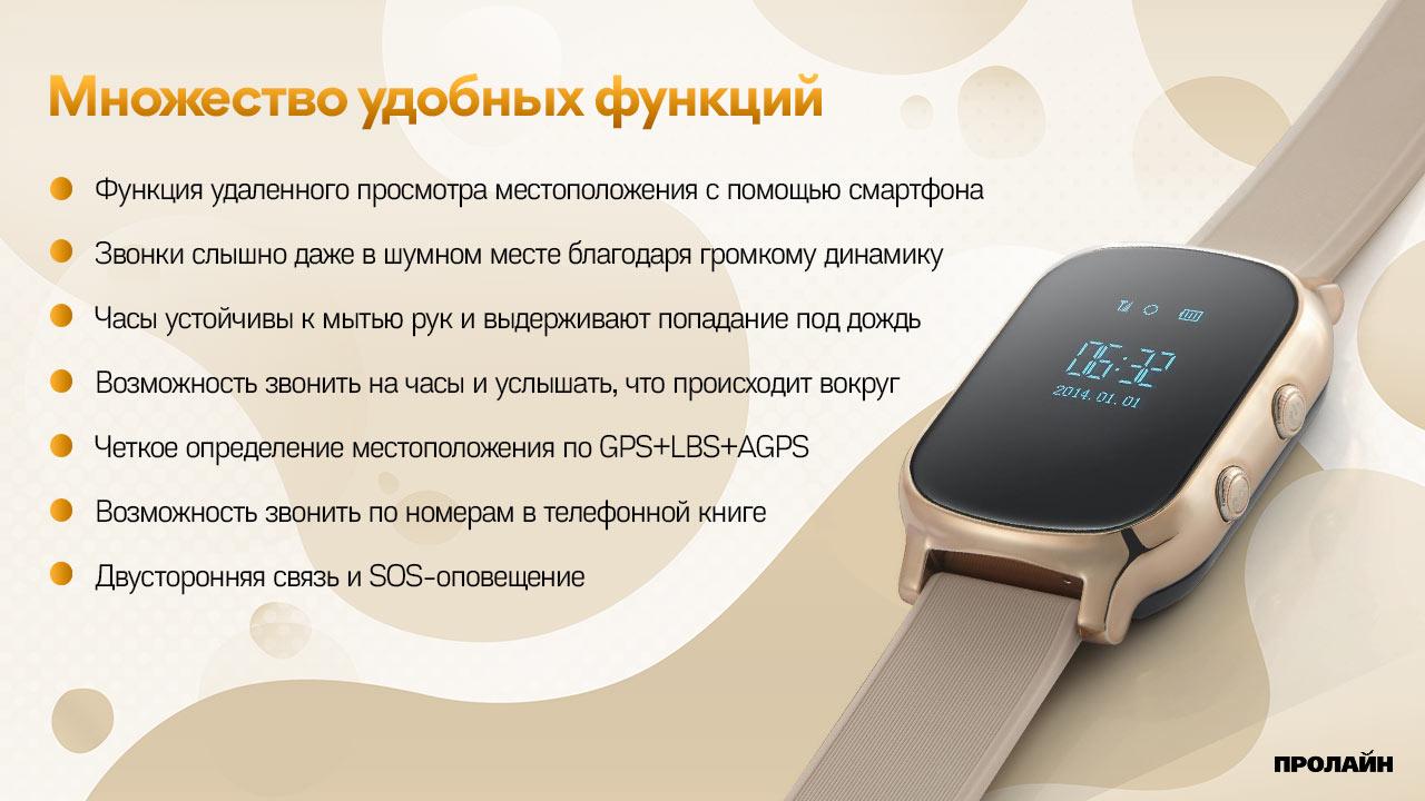 Smart Watch T58 Gold - часы со множеством полезных функций