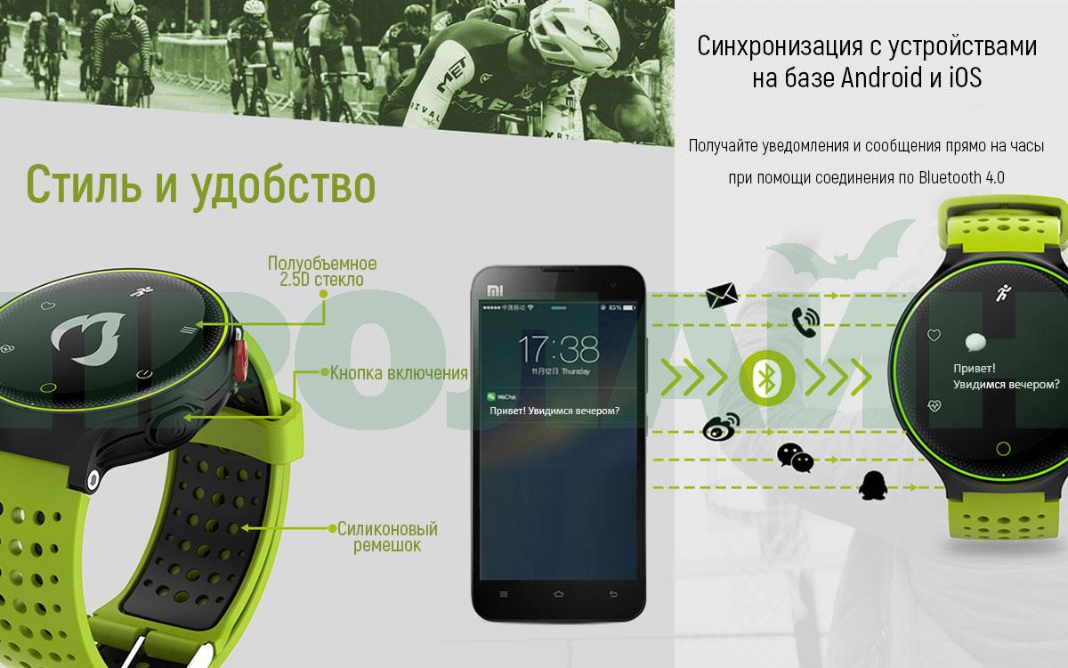 Умные часы Smart Watch X2 Red