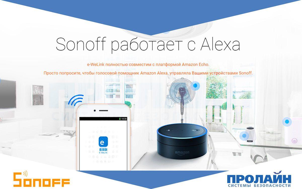 Умный Wi-Fi выключатель Sonoff Touch