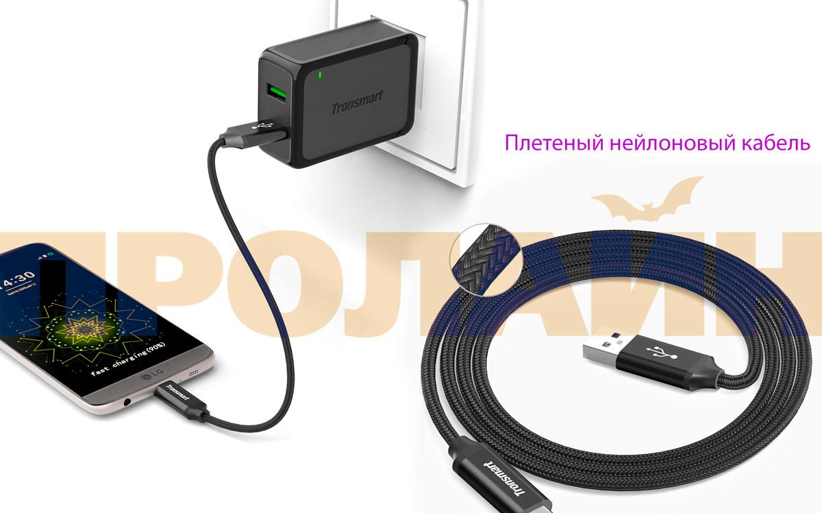 Комплект 3-х кабелей (0.3/1.0/1.8м) USB2.0/USB-C Tronsmart CPP5