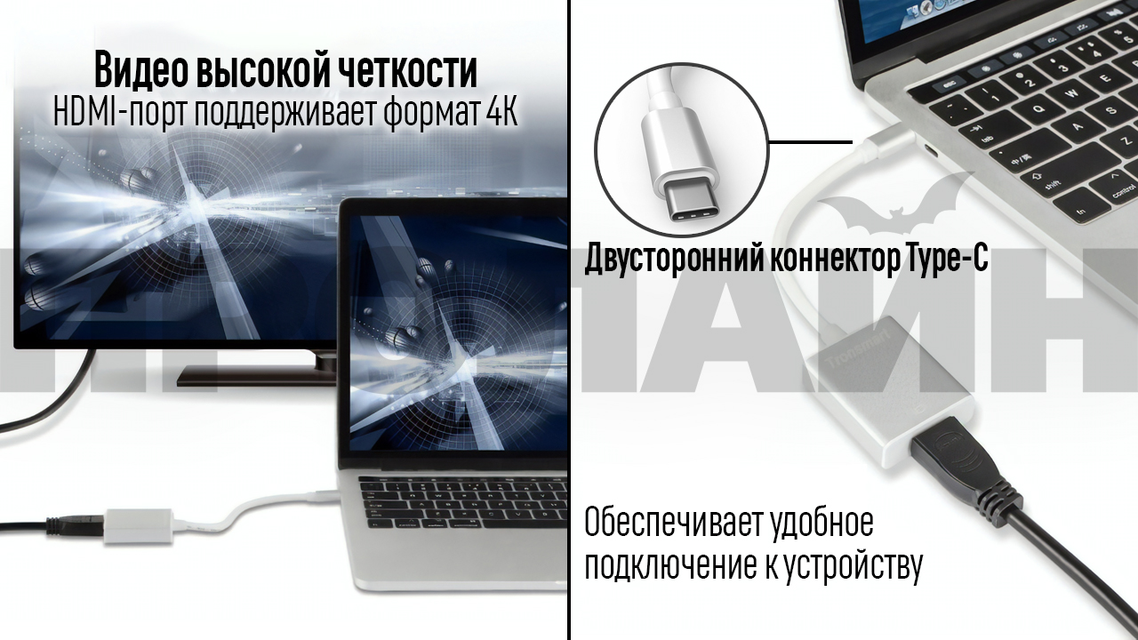 Адаптер Tronsmart CTH01