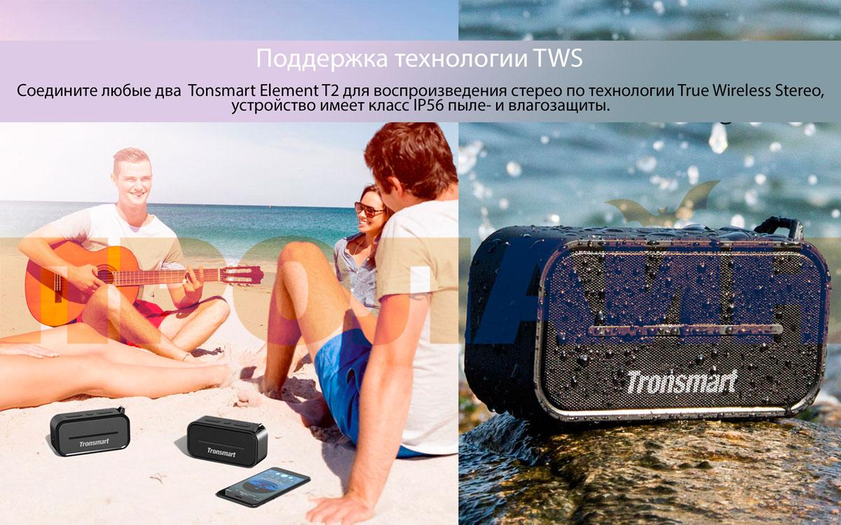 Портативная акустика Tronsmart Element T2
