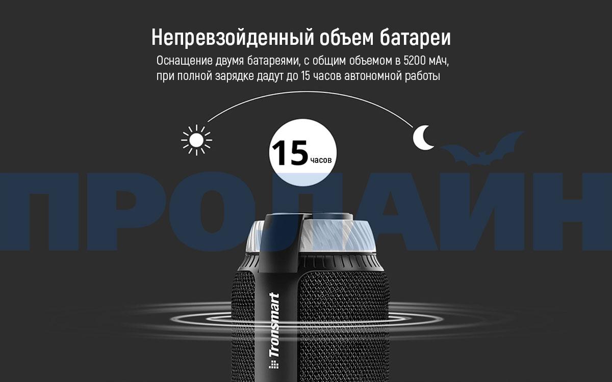 Портативная акустика Tronsmart Element T6 Black