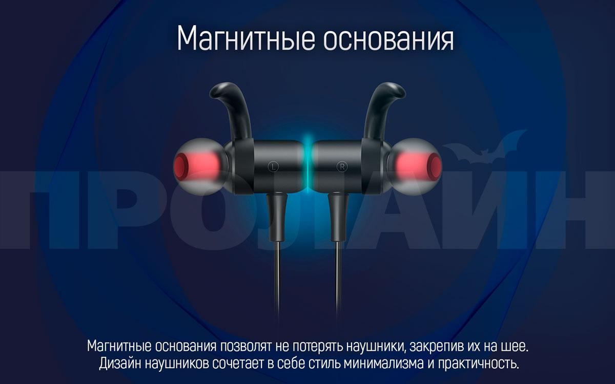 Наушники с микрофоном Tronsmart Encore S1