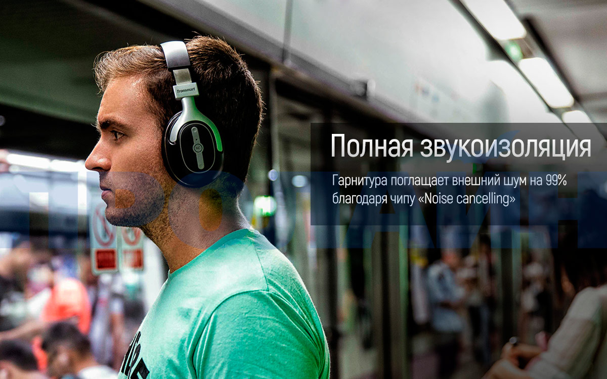 Bluetooth-наушники с микрофоном Tronsmart Encore S6