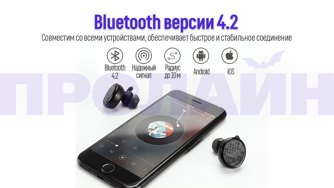 Наушники с микрофоном Tronsmart Encore Spunky Buds Black - Bluetooth 4.2