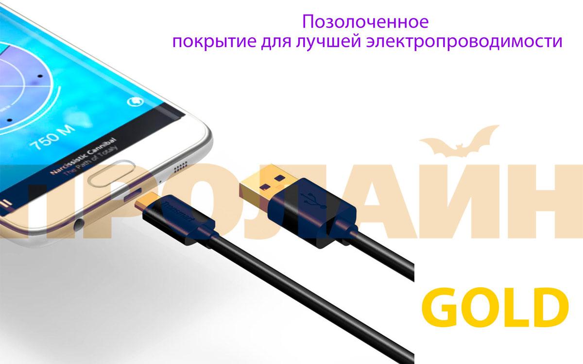 Комплект 5-ти кабелей (0.3/1.0/1.0/1.0/1.8м) USB2.0/microUSB Tronsmart MUPP6
