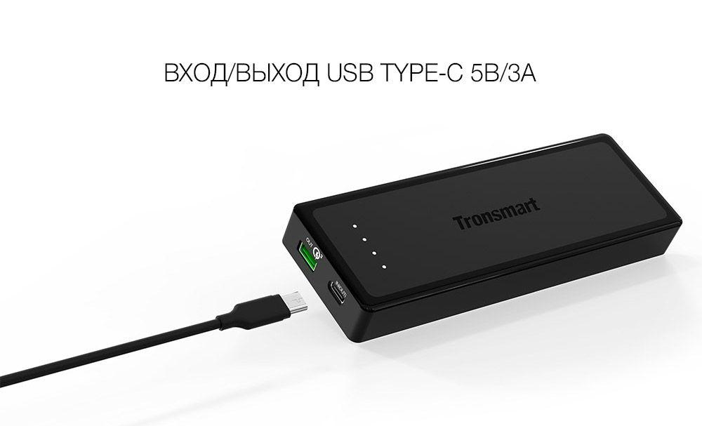 Внешний аккумулятор Tronsmart Presto 10400