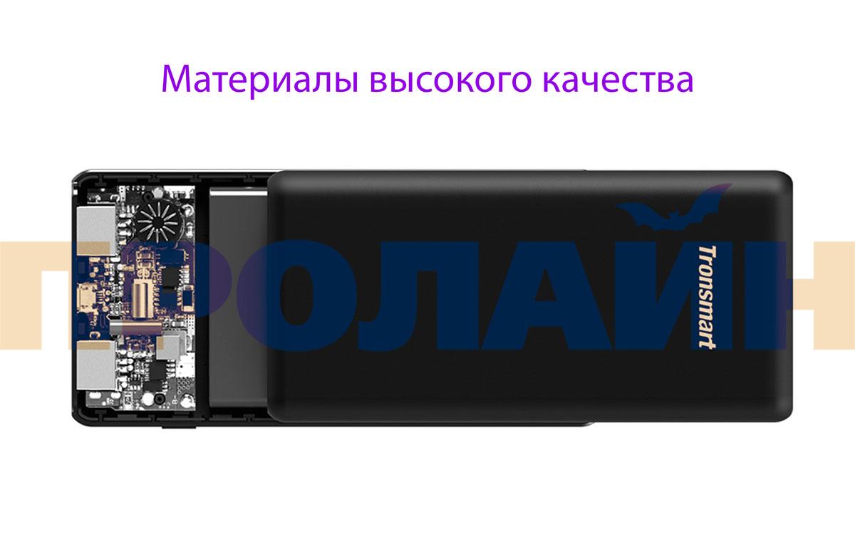 Внешний аккумулятор Tronsmart Presto PBT10 B