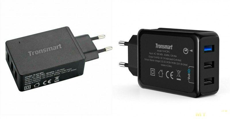 Зарядное устройство Tronsmart TS-WC3PC