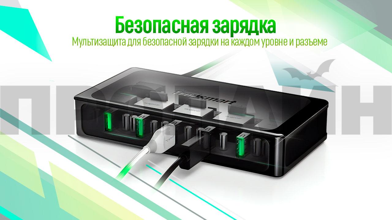 Зарядное устройство Tronsmart U5TF Titan Plus