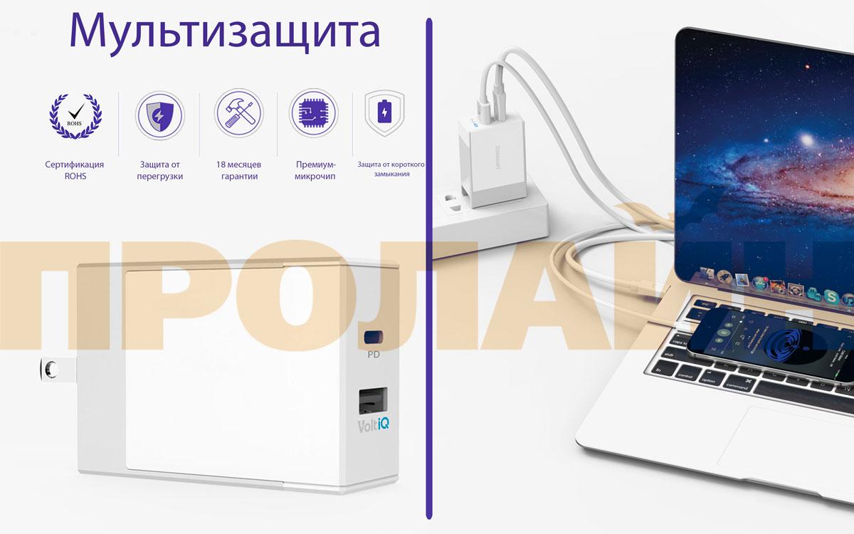 Зарядное устройство Tronsmart W2DC