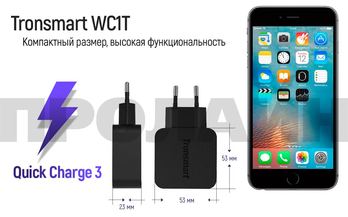 Зарядное устройство Tronsmart WC1T