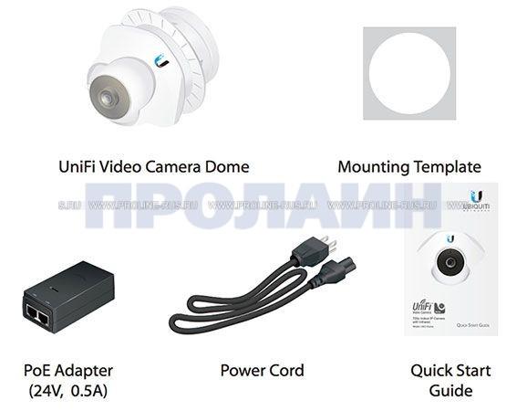 Комплект из 3-х IP-камер Ubiquiti UniFi Dome 3