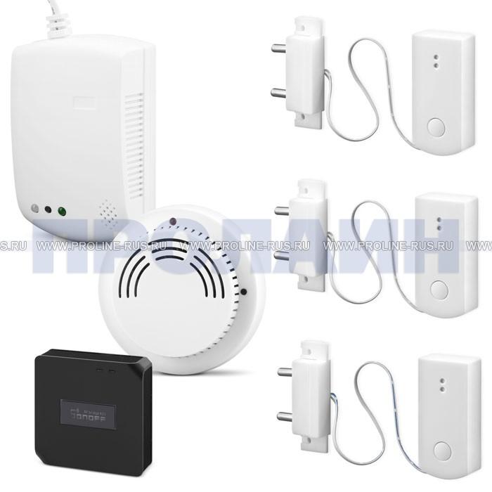 Комплект Wi-Fi сигнализации утечки газа, температуры и воды