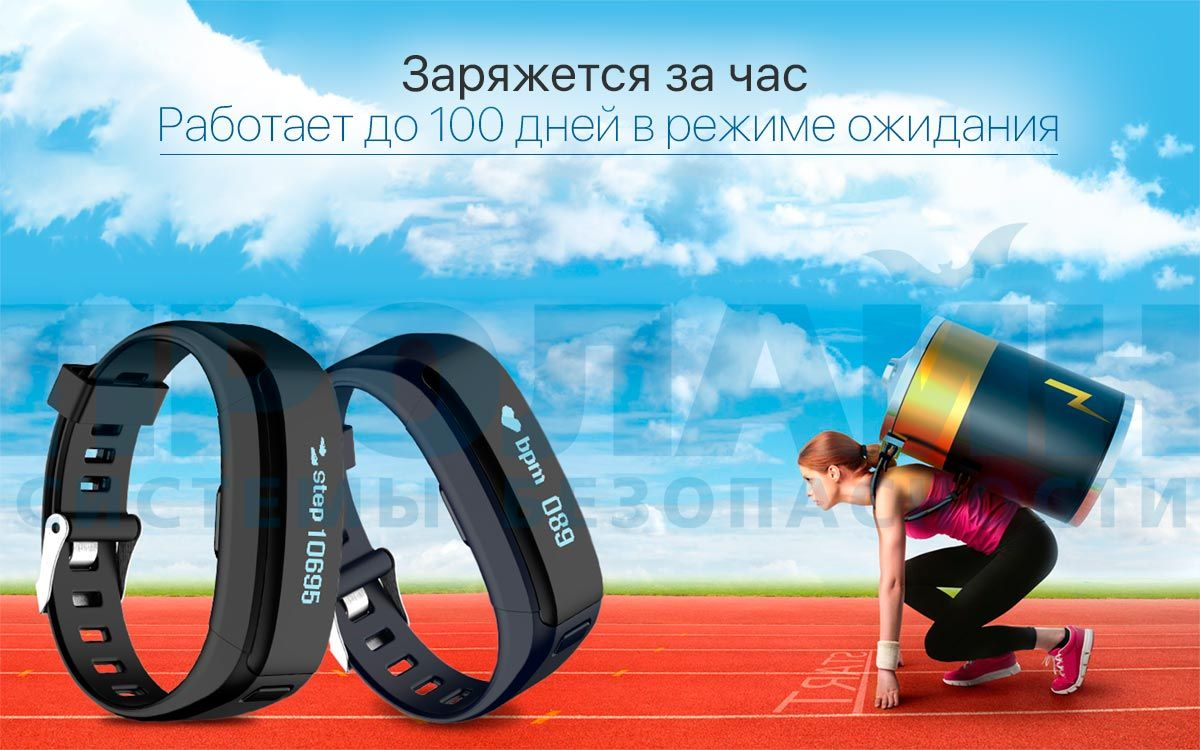 Фитнес-браслет X-RUN XR01 Black