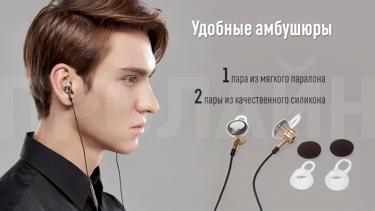Наушники Xiaomi 1More Piston Earphones EO320
