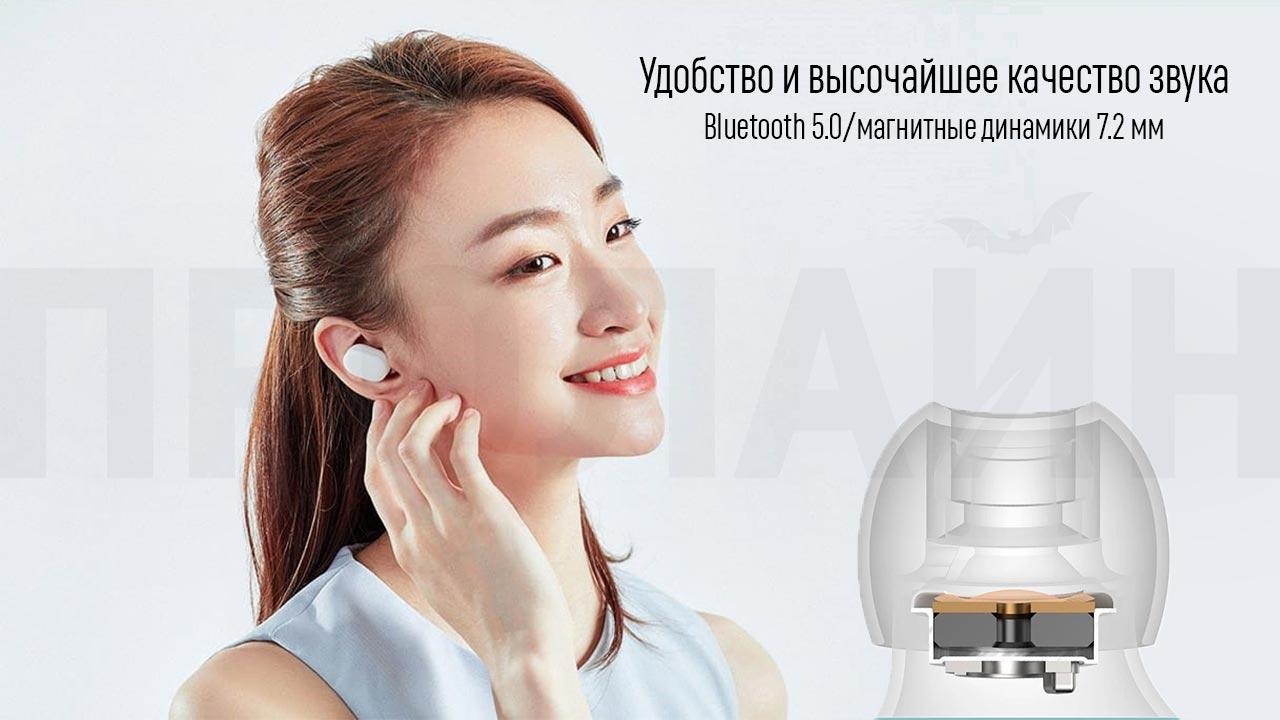 Bluetooth-наушники с микрофоном Xiaomi AirDots