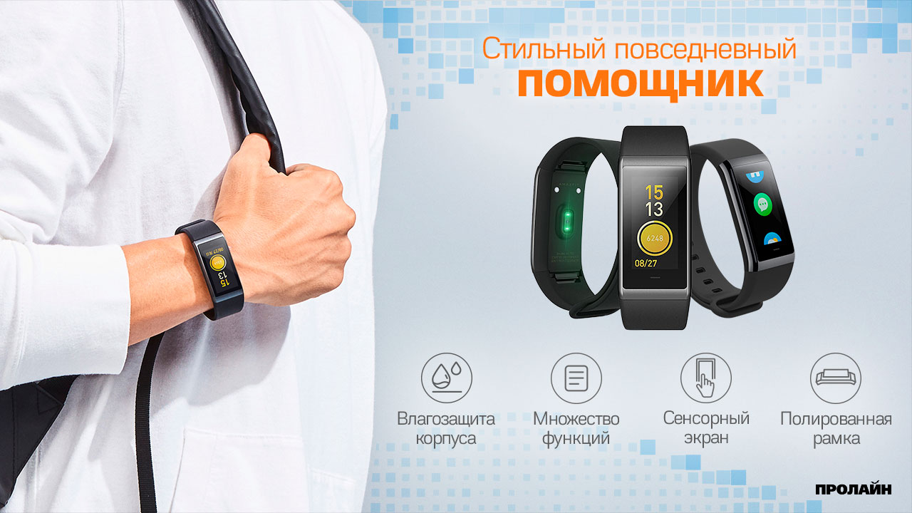 Фитнес-браслет Xiaomi Amazfit Midong Cor Black A1702