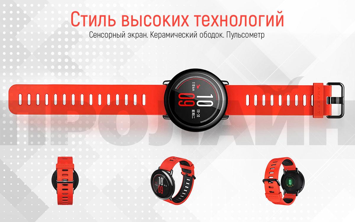 Умные фитнес-часы Xiaomi Amazfit Pace A1612 Black