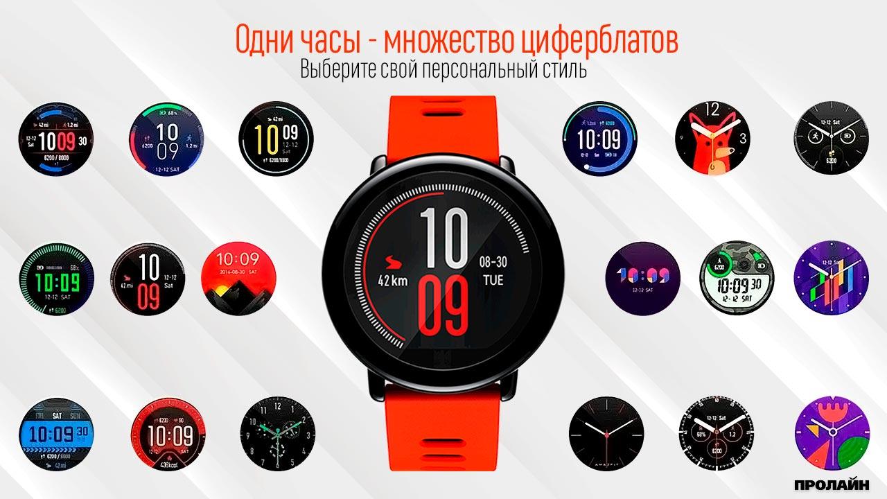 Умные фитнес-часы Xiaomi Amazfit Pace A1612 Red